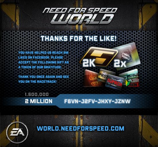 Nfs world 2m likes facebook code